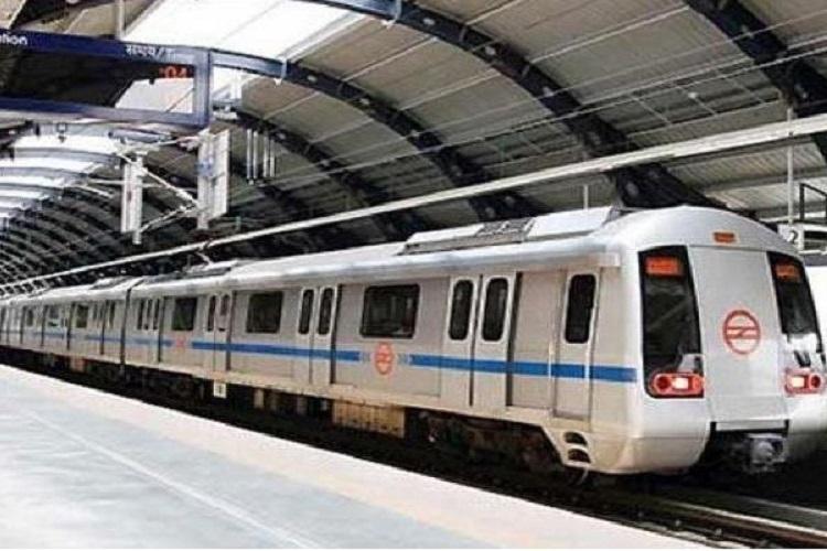 delhi metro yellow line- India TV Hindi