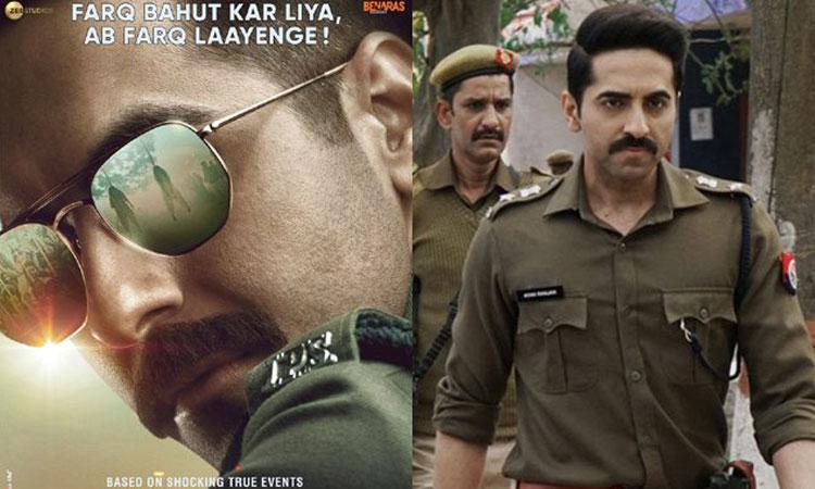 article 15- India TV Hindi