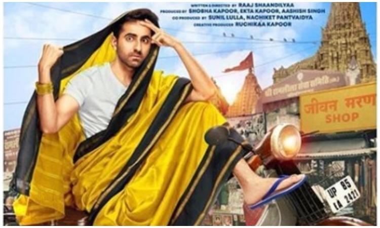 Ayushmann khurana- India TV Hindi