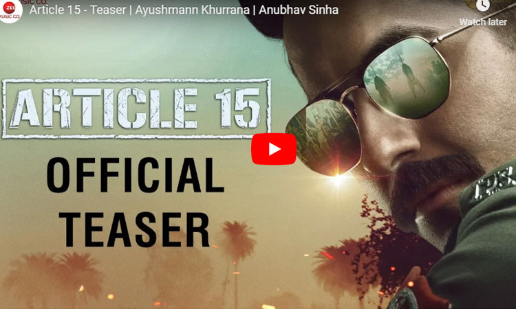 Article 15 Teaser- India TV Hindi