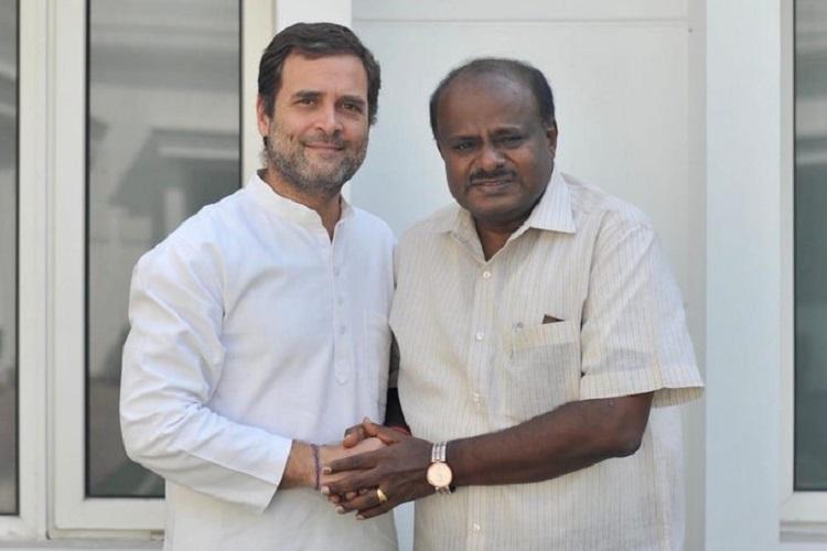 HD Kumaraswamy and Rahul Gandhi- India TV Hindi