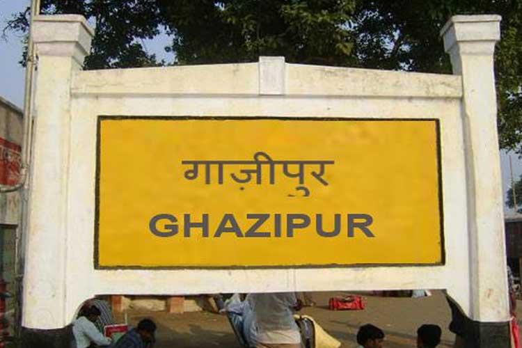 ghazipur- India TV Hindi