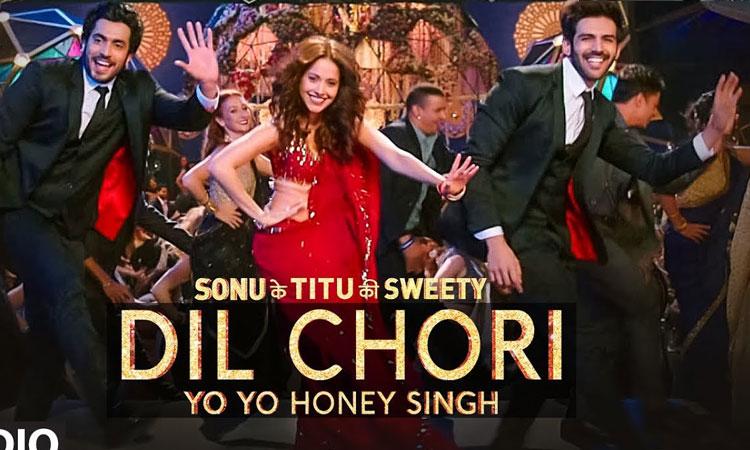 हनी सिंह- India TV Hindi