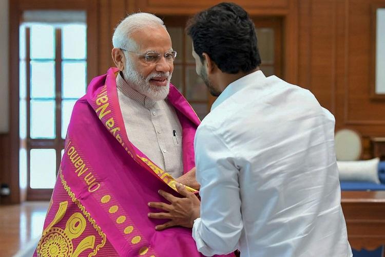 pm modi jagan- India TV Hindi