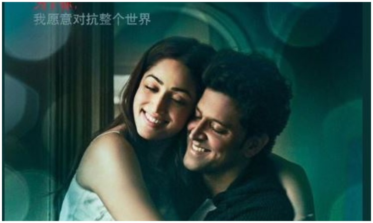 Kaabil in china- India TV Hindi