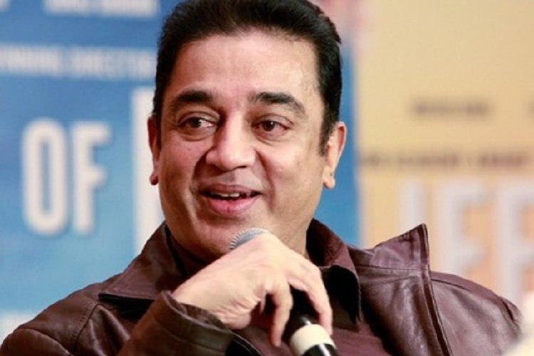 kamal haasan- India TV Hindi