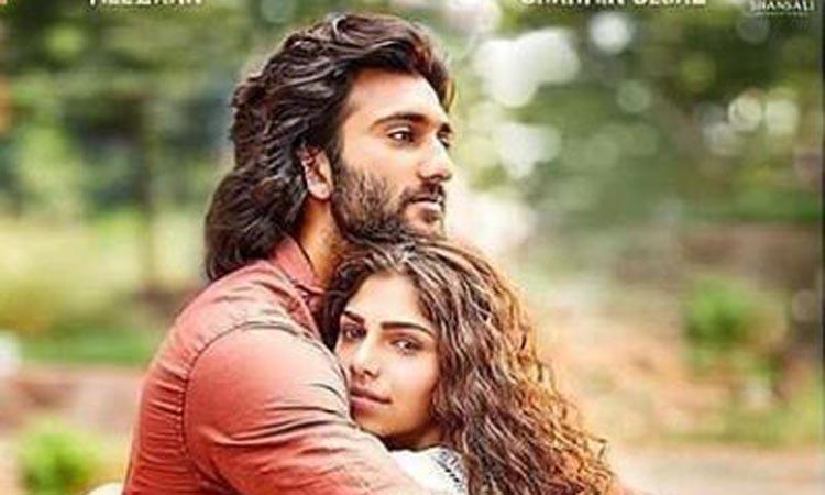 Malaal trailer- India TV Hindi