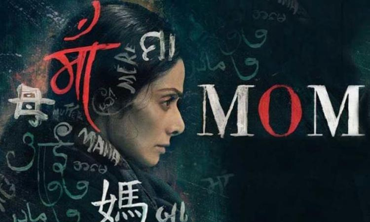 Mom's collection in china- India TV Hindi