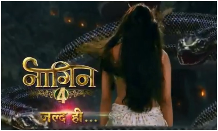 Naagin 4- India TV Hindi
