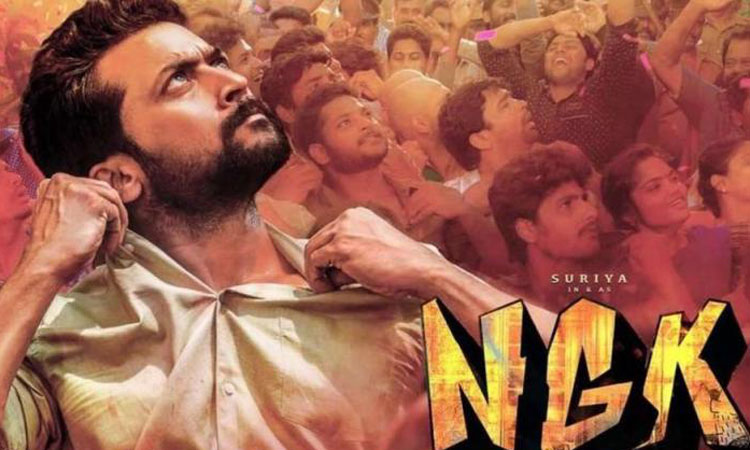 Suriya's  NGK leaked on TamilRockers- India TV Hindi