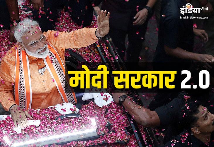 Lok Sabha Chunav Results 2019- India TV Hindi