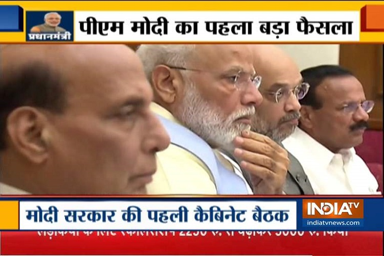 PM मोदी की नई कैबिनेट...- India TV Hindi