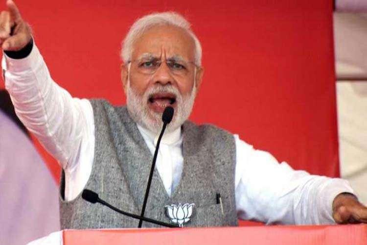 Narendra Modi File Photo- India TV Hindi