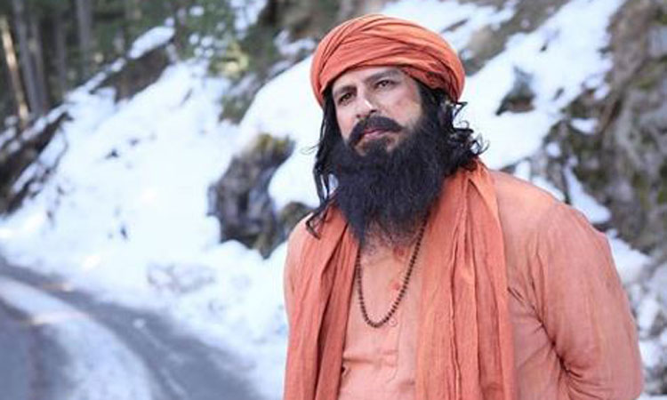 PM Narendra Modi box office collection Day 2- India TV Hindi