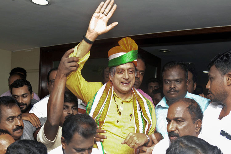 Ready to be Congress leader in Lok Sabha: Shashi Tharoor- India TV Hindi