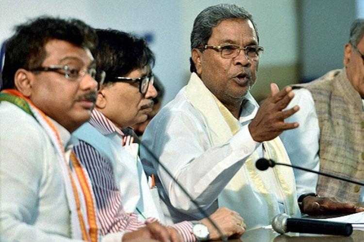 karnataka congress- India TV Hindi