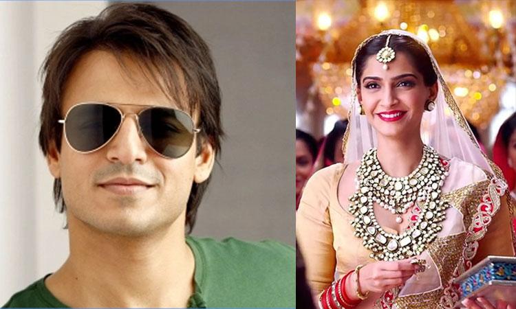 विवेक ओबेरॉय-सोनम...- India TV Hindi