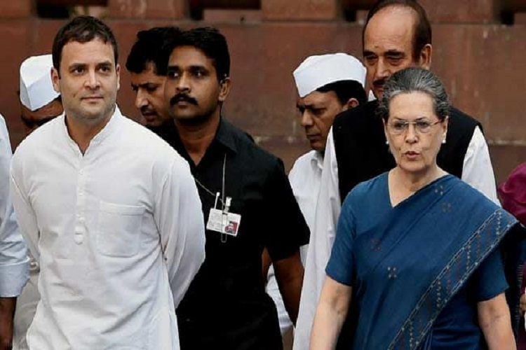 Rahul Gandhi, Sonia Gandhi and Ghulam Nabi Azad- India TV Hindi