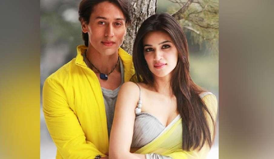 'हीरोपंती- India TV Hindi