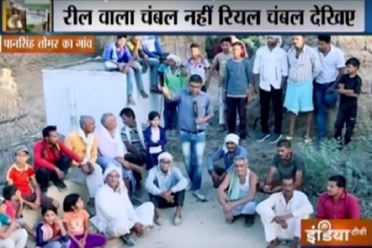 CHAMBAL- India TV Hindi