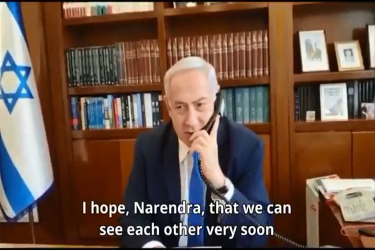 Israel's Prime Minister Benjamin Netanyahu- India TV Hindi