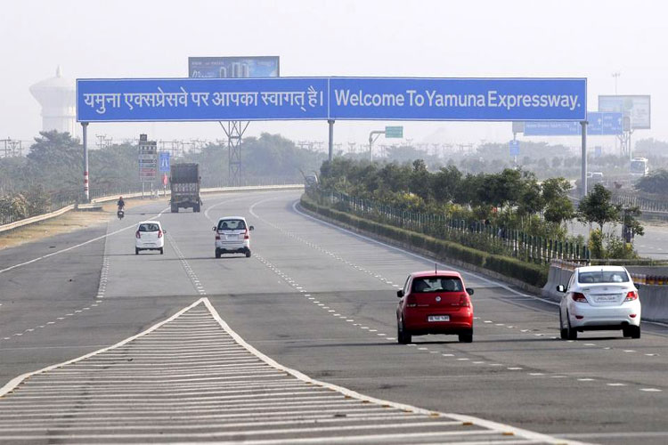 Yamua Expressway- India TV Hindi