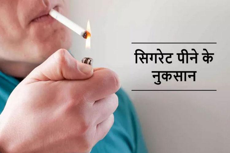 world no Tobacco Day 2019 - India TV Hindi