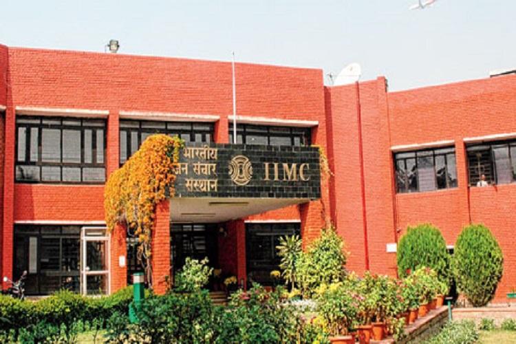 IIMC enterance exam result 2019- India TV Hindi