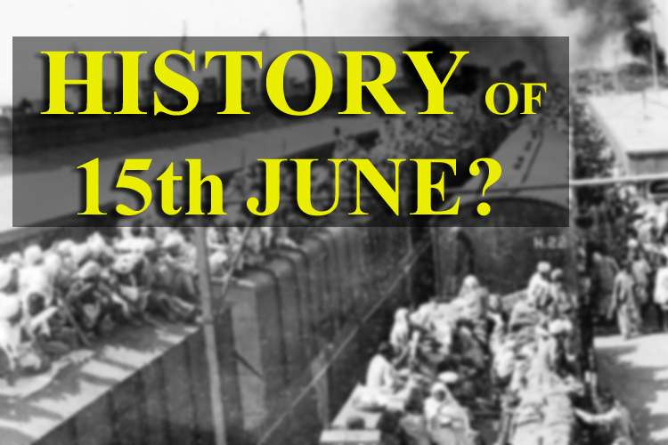 History of 15th June- India TV Hindi