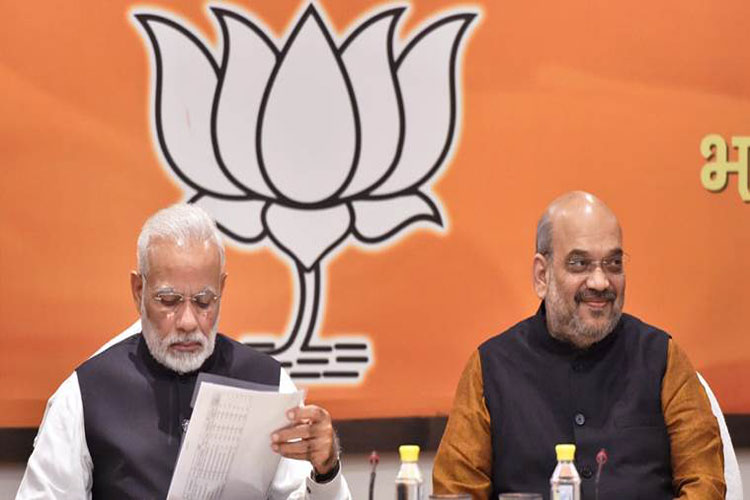 BJP parliamentary party meeting on Tuesday- India TV Hindi