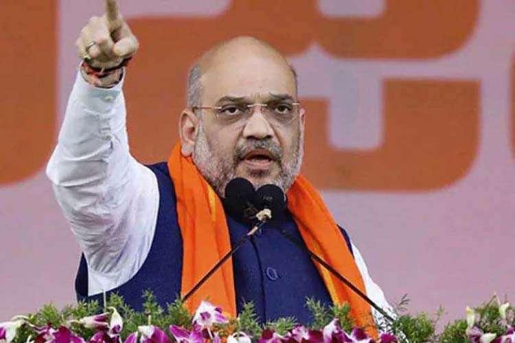 Amit Shah File Photo- India TV Hindi