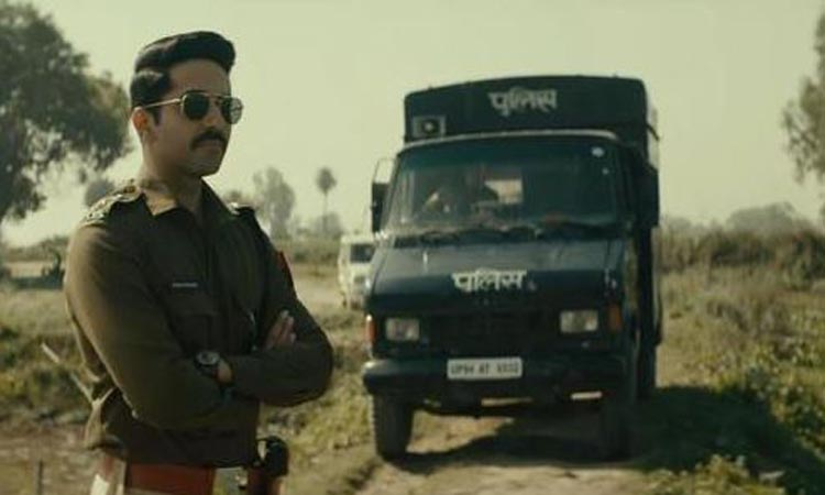 Article 15 Box Office Collection Day 1- India TV Hindi