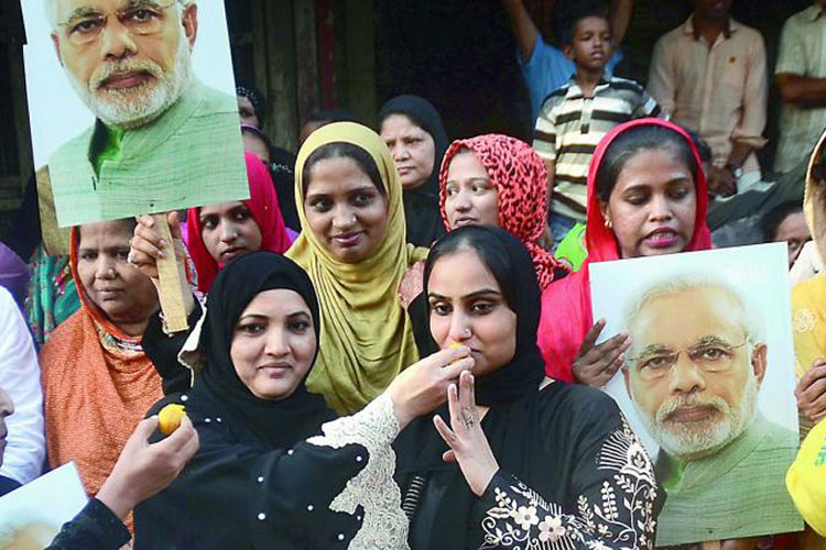 BJP has a special strategy to attract more Muslim women in Uttar Pradesh | PTI File- India TV Hindi