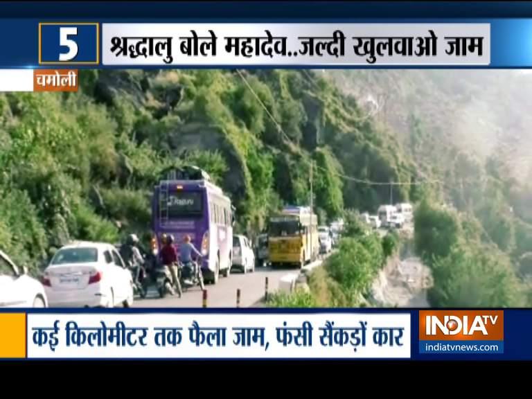 Uttarakhand- India TV Hindi