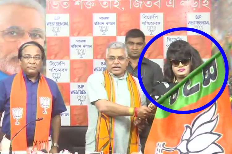 Bangladeshi Actress Anju Ghosh joined BJP in presence of Dilip Ghosh in Kolkata.- India TV Hindi