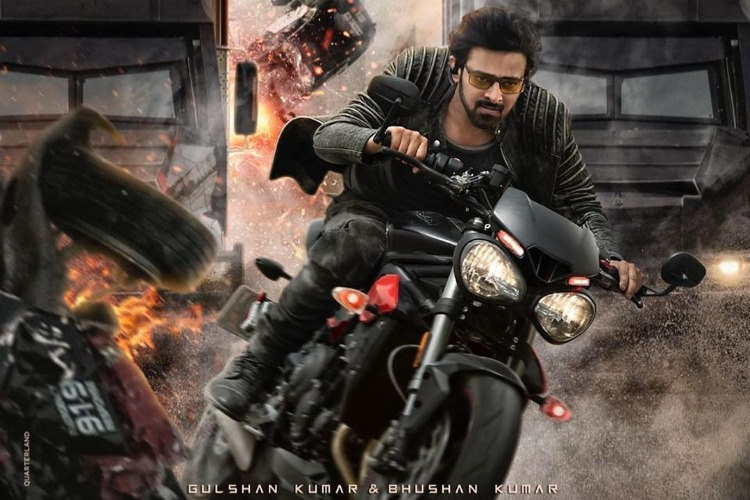 साहो- India TV Hindi