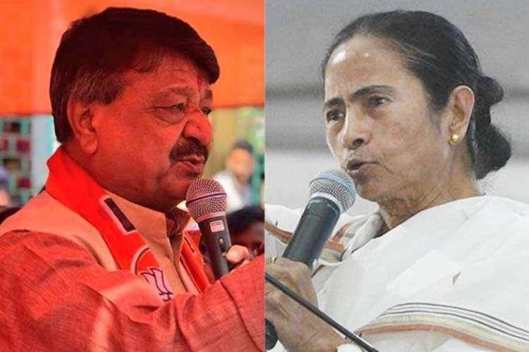 Kailash Vijayvargiya and Mamata Banerjee File Photo- India TV Hindi