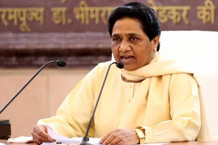 BSP Supremo Mayawati | PTI File- India TV Hindi