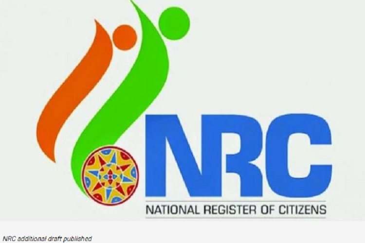 nrc in assam additional nrc draft published see here nrc new list- India TV Hindi