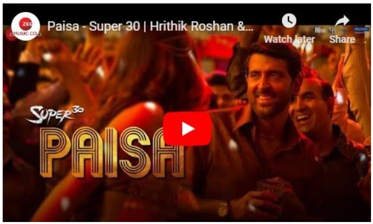 Paisa Song- India TV Hindi