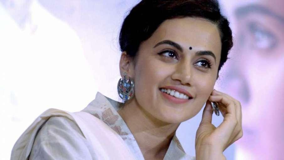 तापसी पन्नू- India TV Hindi