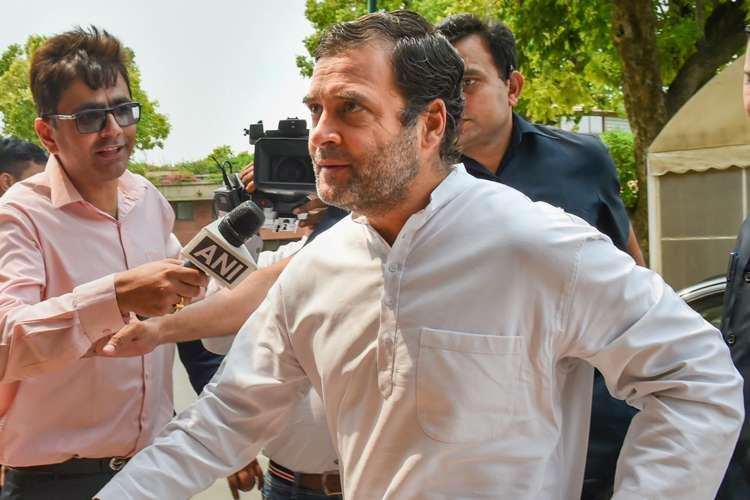Rahul Gandhi- India TV Hindi