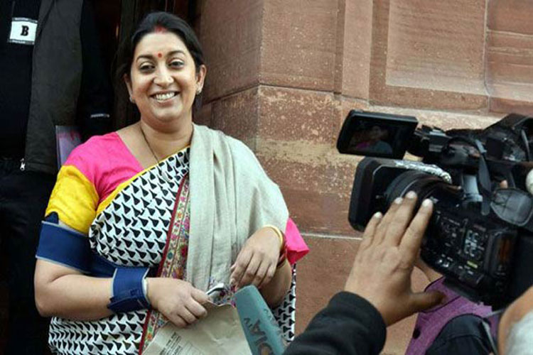 Smriti Irani to visit Amethi- India TV Hindi