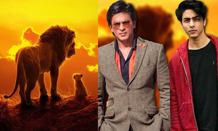 'द लायन किंग'- India TV Hindi