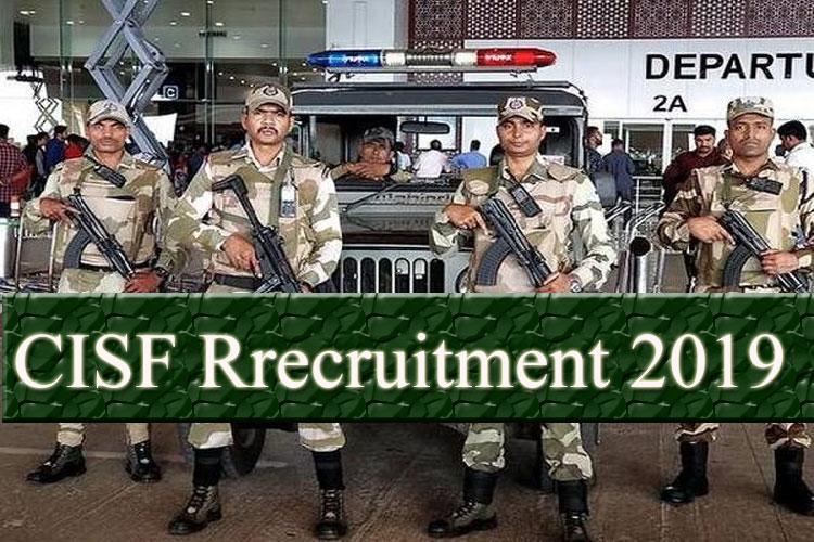 cisf recruitment 2019- India TV Hindi