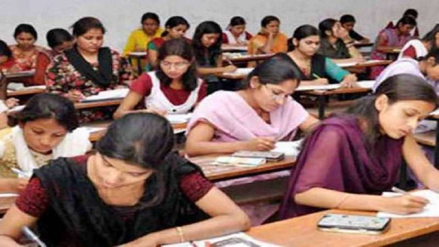 ptet counselling result 2019- India TV Hindi