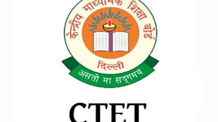 cbse ctet answer key- India TV Hindi