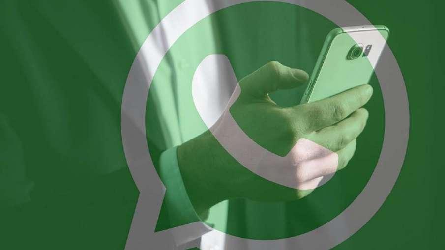whatsapp Group - India TV Hindi