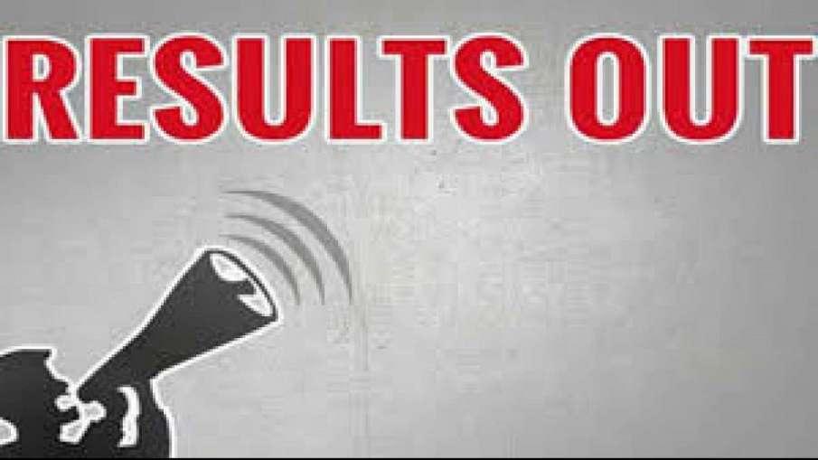wbjee result announced- India TV Hindi