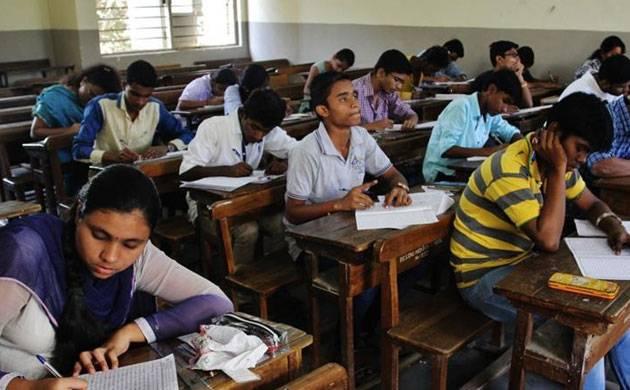 education- India TV Hindi